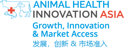 Animal Health Asia 2018 Chinese